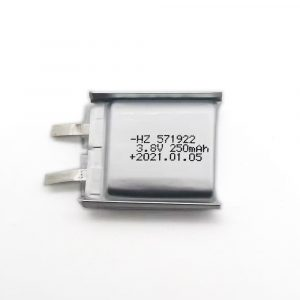 571922 high voltage battery cell